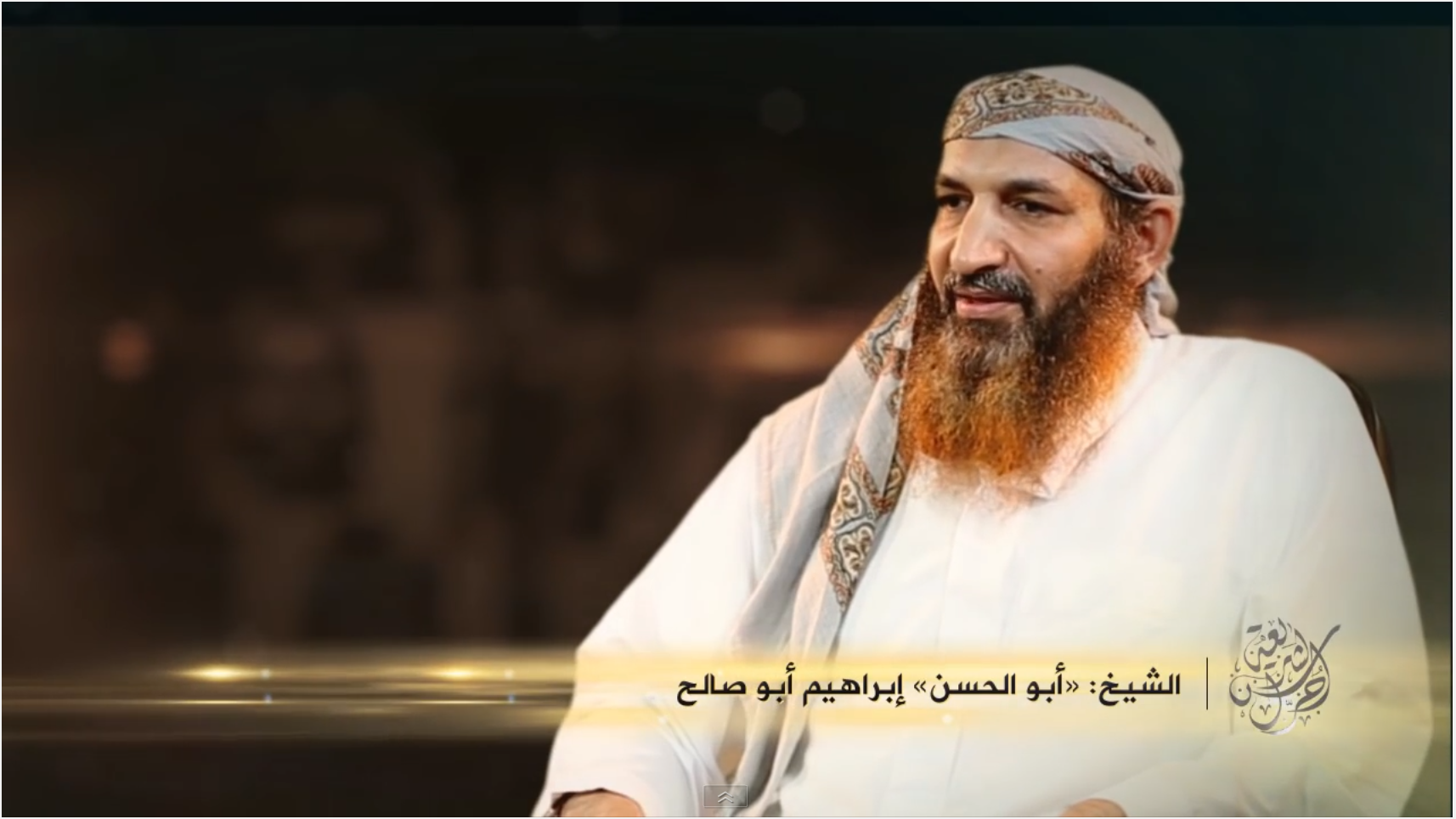 al qaeda in the arabian peninsula In 2013, aqap's leader, nasir al-wuyashi, is said to have been named al-qaeda leader ayman al-zawahiri's second-in-command this suggests that he will ultimately inherit command of the core al.