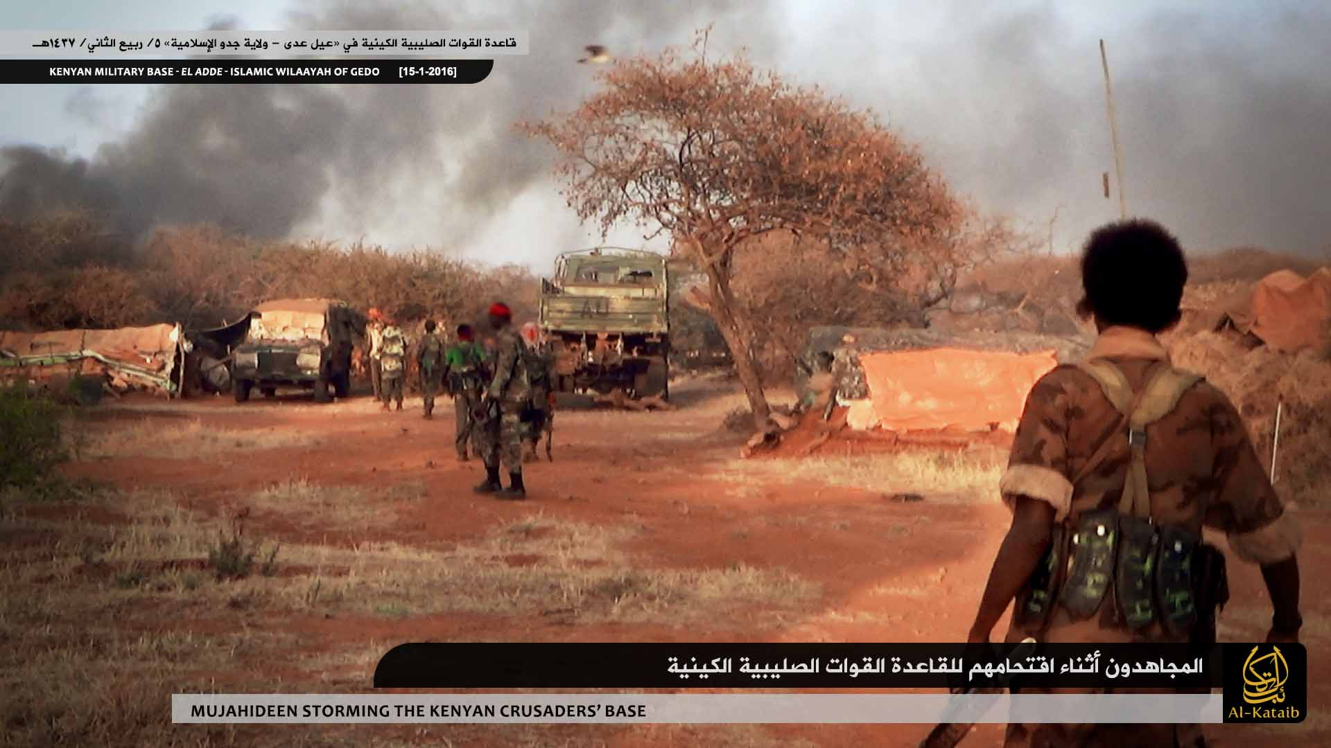 Shabaab releases photos from captured African Union base | FDD's