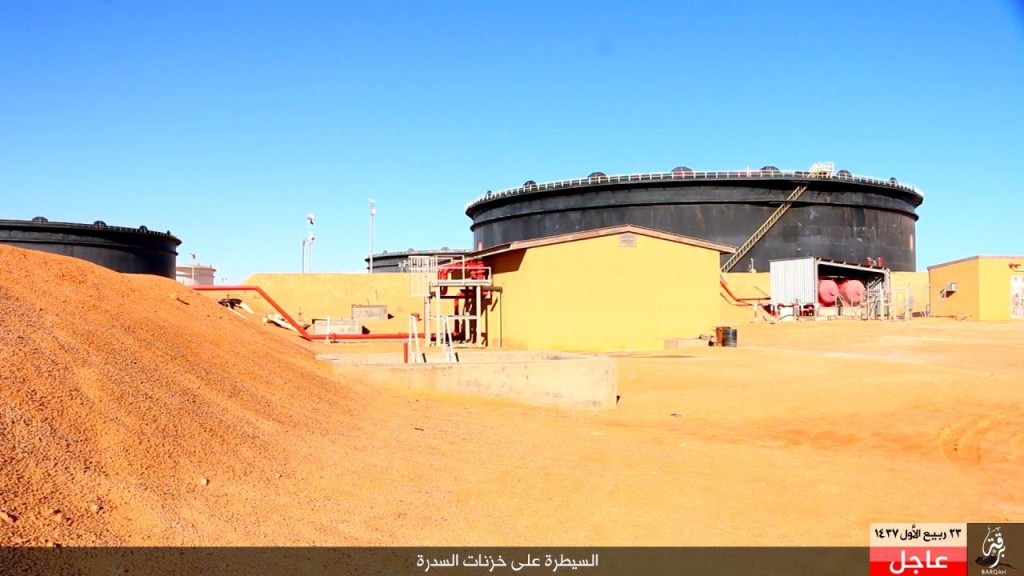 16-01-04 Al Sidr oil installation 1