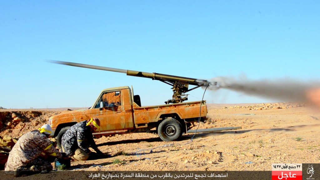 16-01-04 Al Sidr oil installation 6