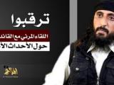 15-08-14 Abu Hamza al Zinjibari