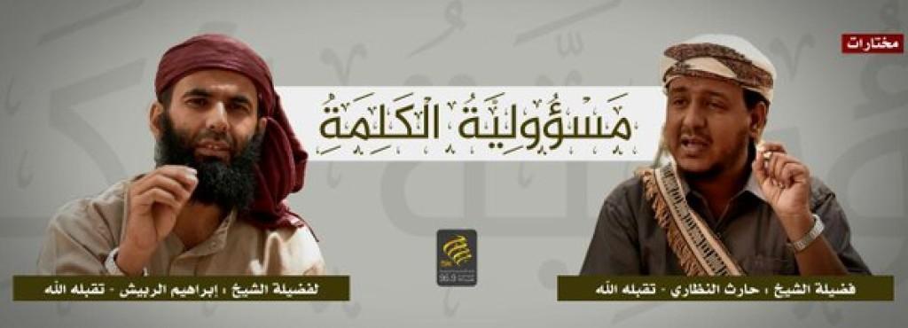 15-12-20 Nadhari and Rubaish Ansar al Sharia Libya audio