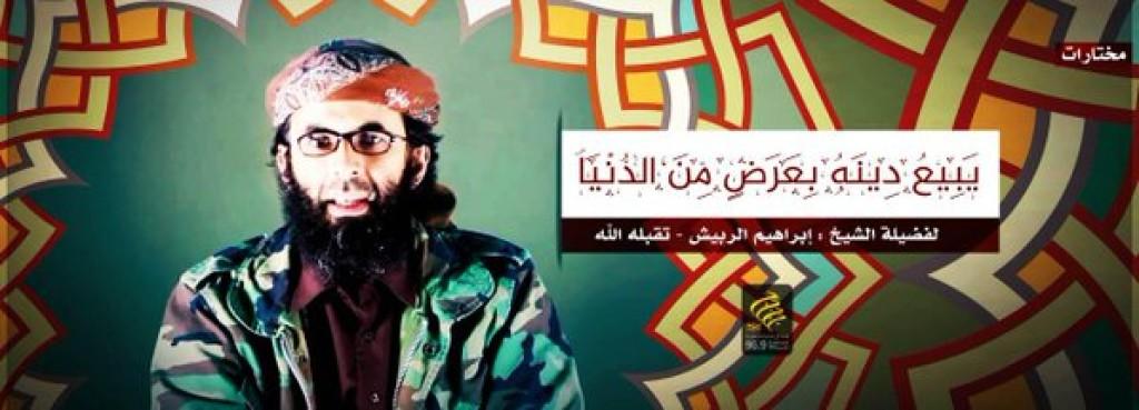 15-12-23 Ibrahim Rubaish Ansar al Sharia audio