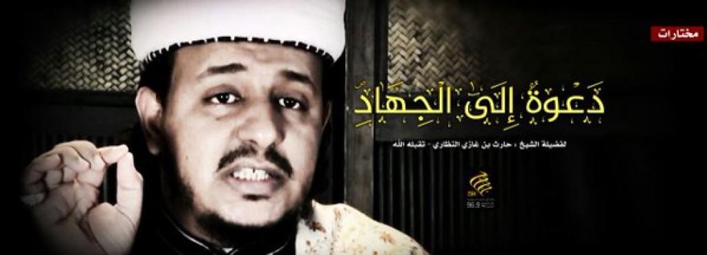 15-12-25 Nadhari Ansar al Sharia audio