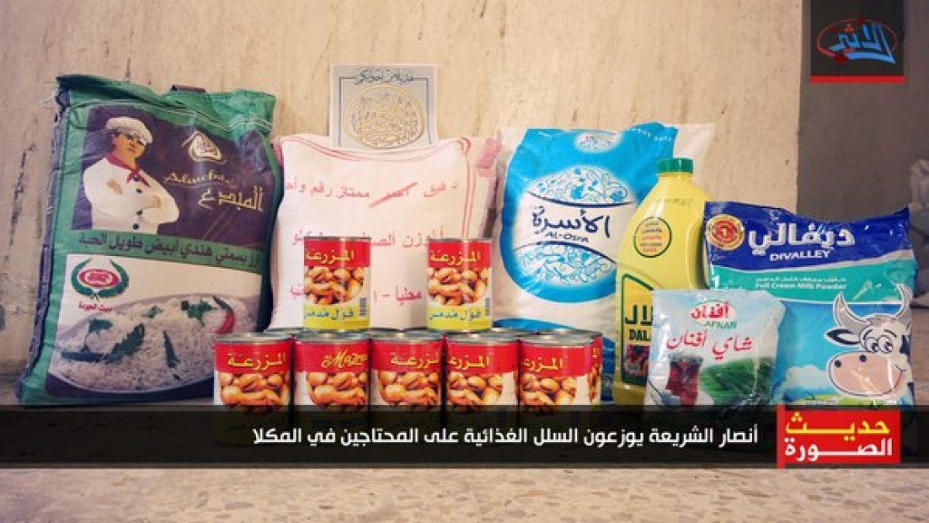 16-01-23 Ansar al Sharia food for needy 1
