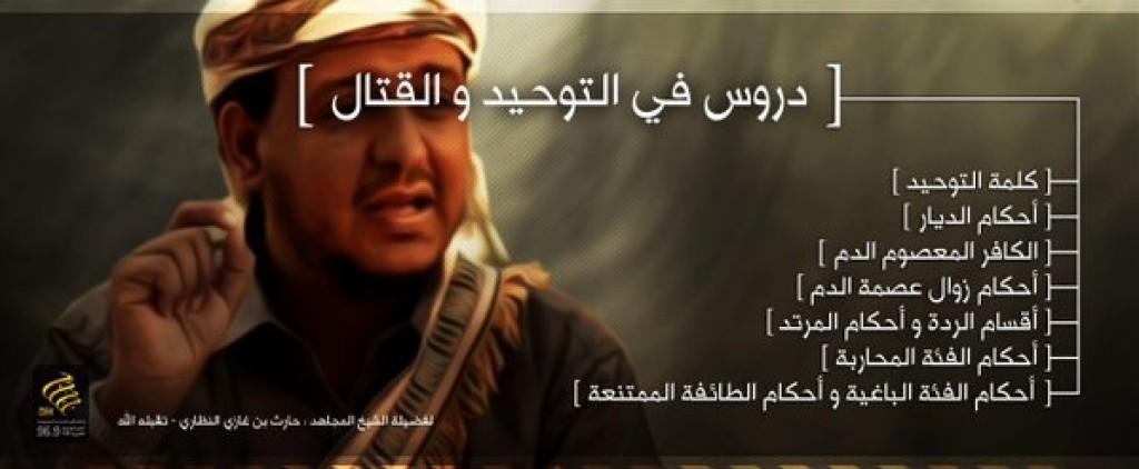 16-01-25 Nadhari Ansar al Sharia audio