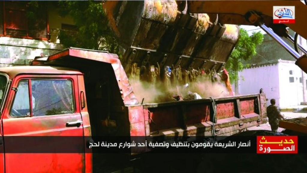 16-01-26 Ansar al Sharia provides services 4