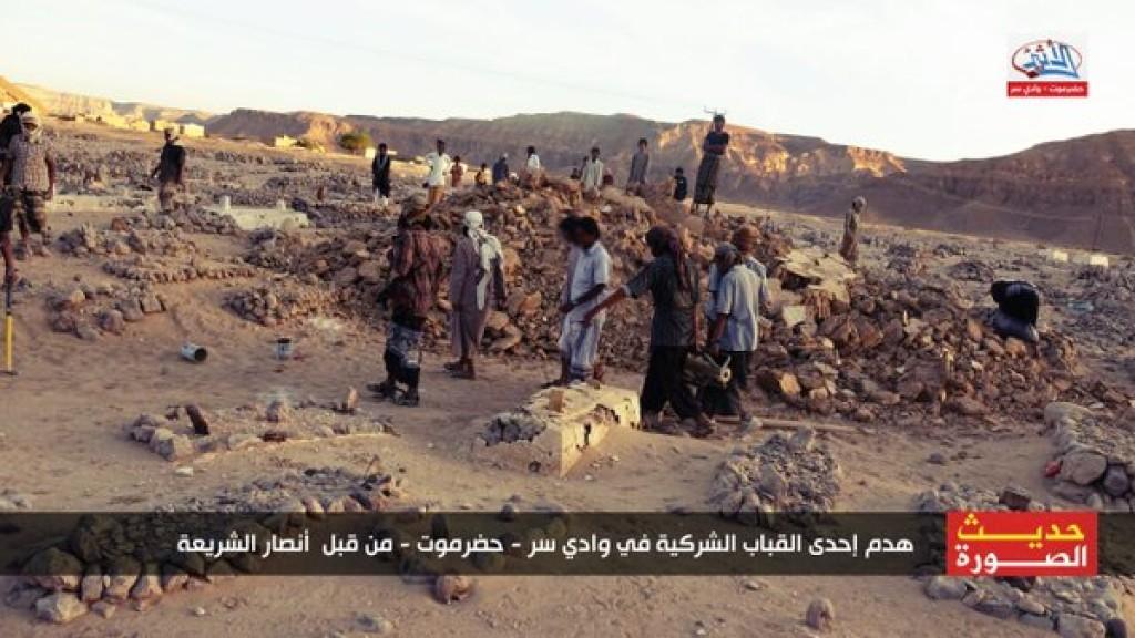 16-01-30 Ansar al Sharia destroys a polytheistic dome 2
