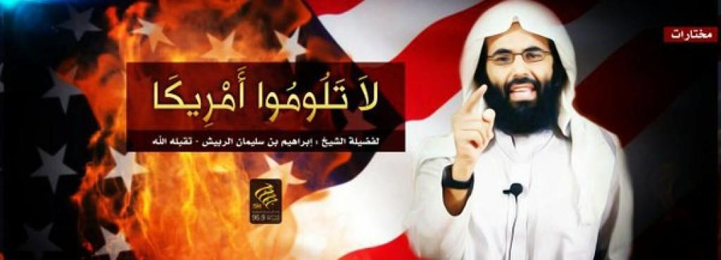 16-01-30 Ibrahim Rubaish Ansar al Sharia audio