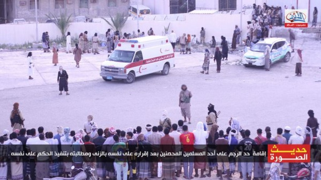 16-02-01 Ansar al Sharia stoning in Hadramout 1