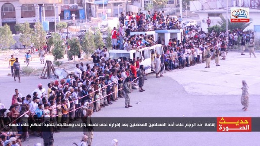 16-02-01 Ansar al Sharia stoning in Hadramout 4