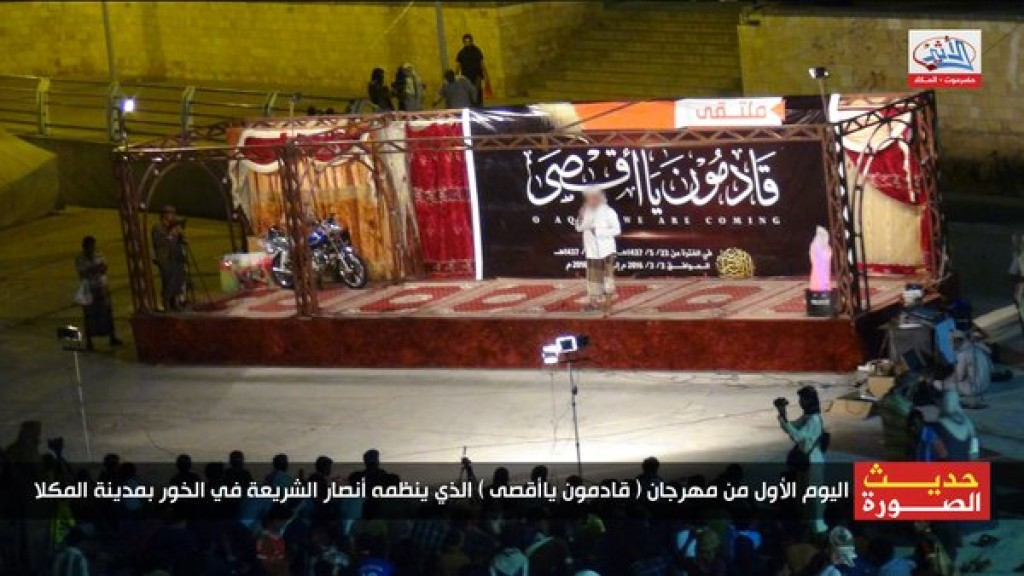 11 Ansar al Sharia event