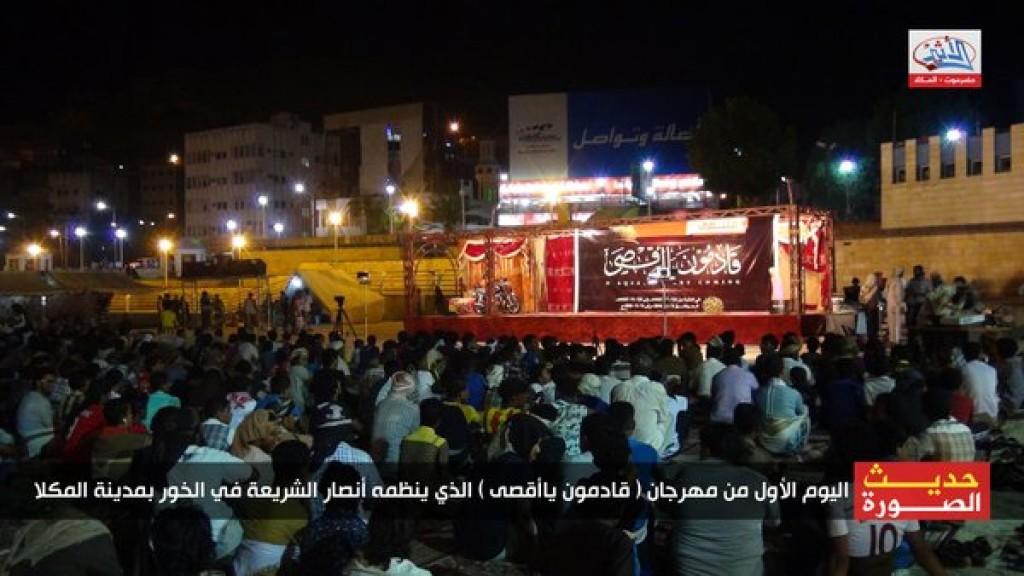 2 Ansar al Sharia event