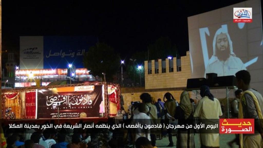 3 Ansar al Sharia event (Khalid al Batarfi)