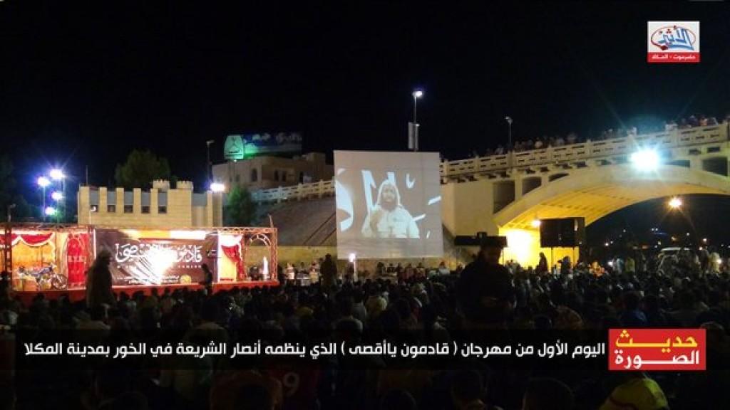 4 Ansar al Sharia event (Khalid al Batarfi 2)