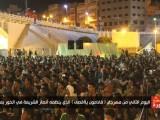 7 Ansar al Sharia event