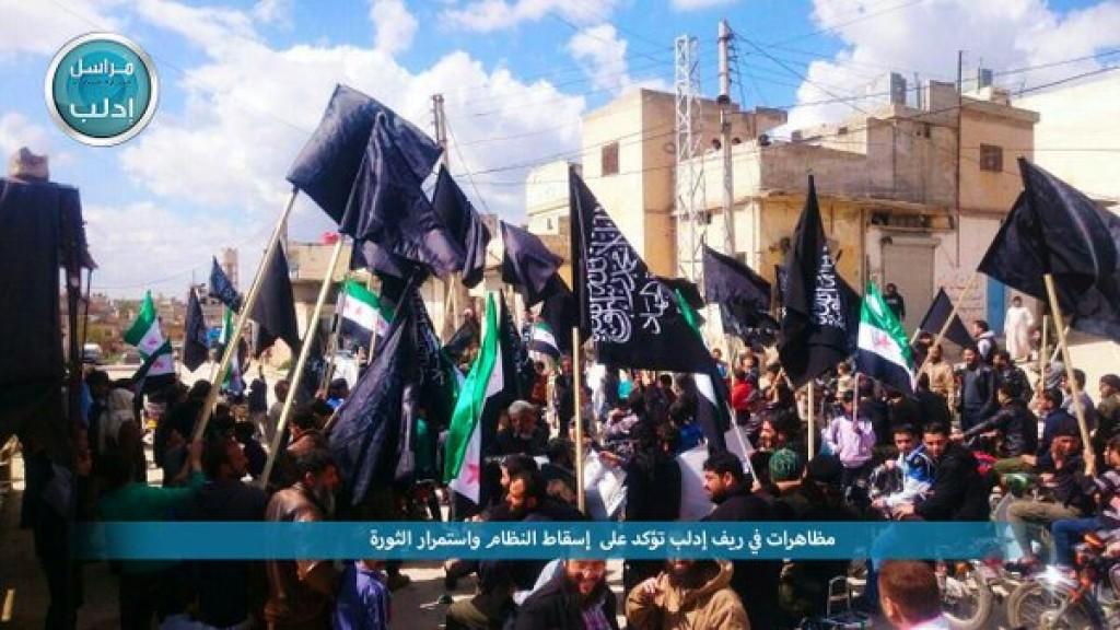 Idlib 1