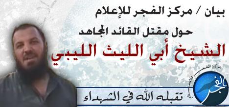 abu-laith-al-libi-dead