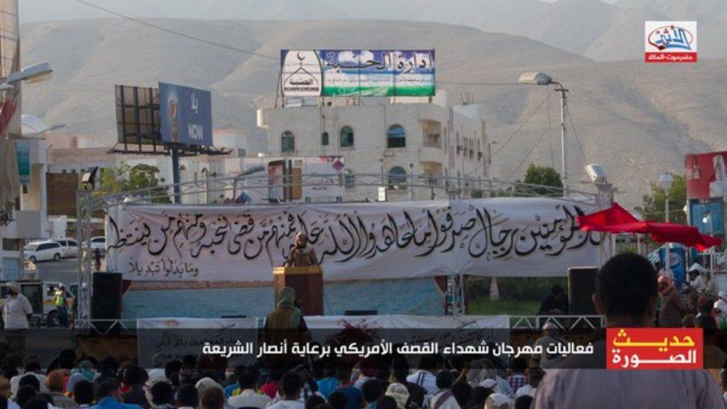 16-03-29 AQAP rally in Mukalla protesting US drones strikes