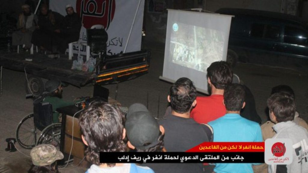 16-04-22 Photos from recruiting campaign 7 (watching Nusra video)