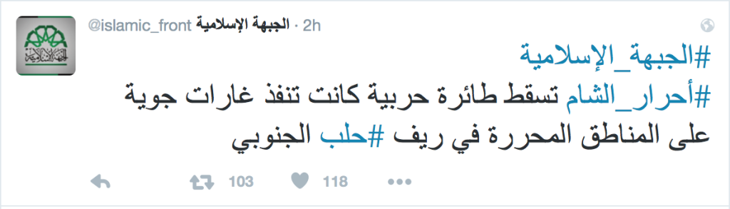 Ahrar al Sham claims responsibility for downing Syrian jet April 5, 2016