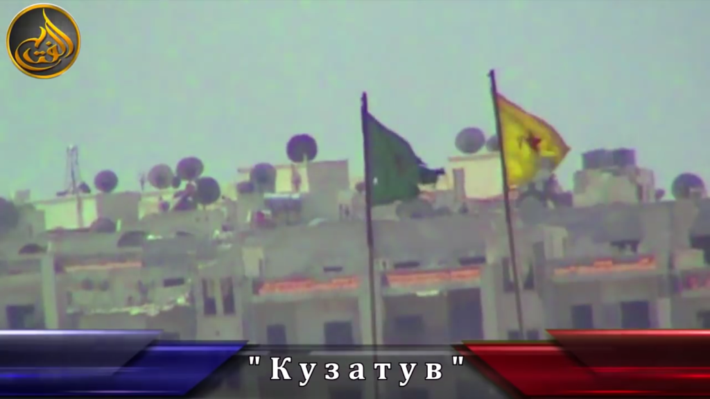 YPG flags