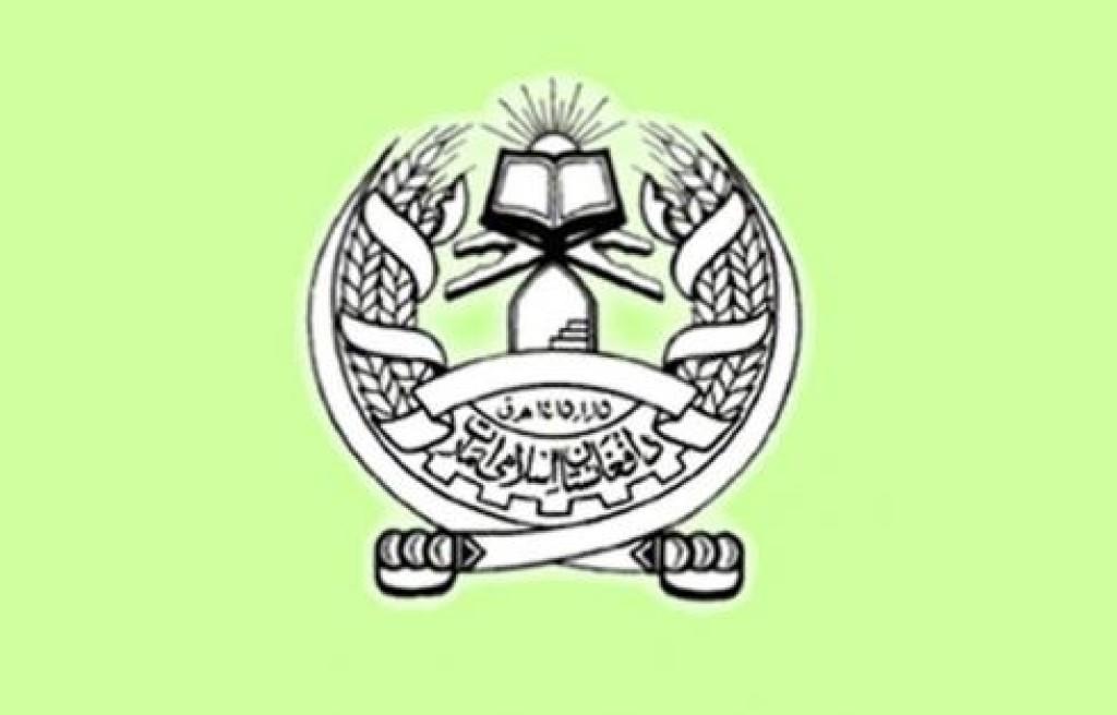 Taliban overruns military base in Zabul | FDD's Long War Journal
