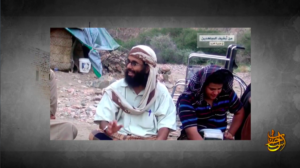 16-05-09 Rubaish clip from Hamzah bin Laden message