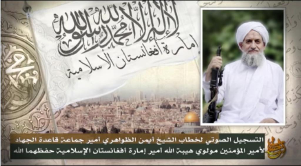 16-06-10 Zawahiri swears allegiance to Taliban leader 7
