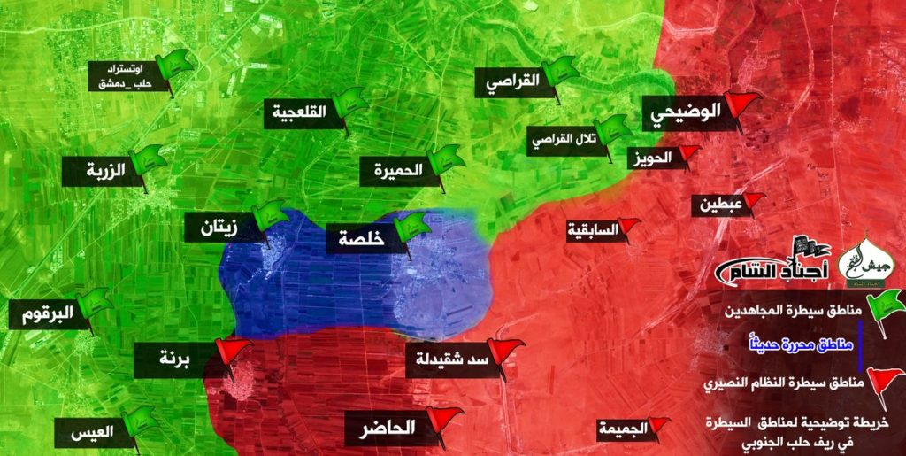 16-06-17 1 Map of villages targeted in southern Aleppo province