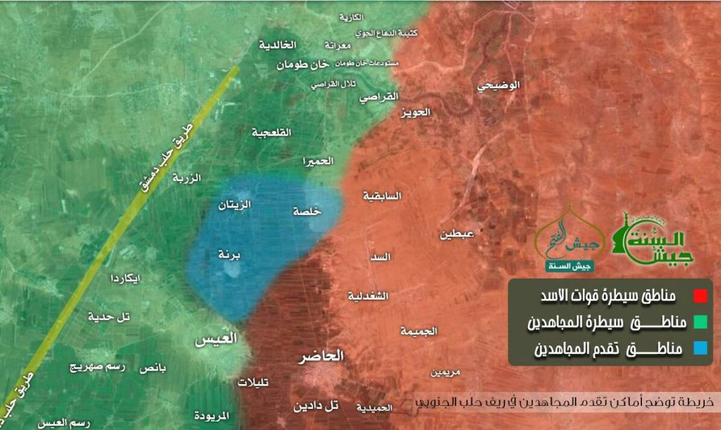 16-06-17 Jaysh al Sunna map of area in southern countryside of Aleppo province