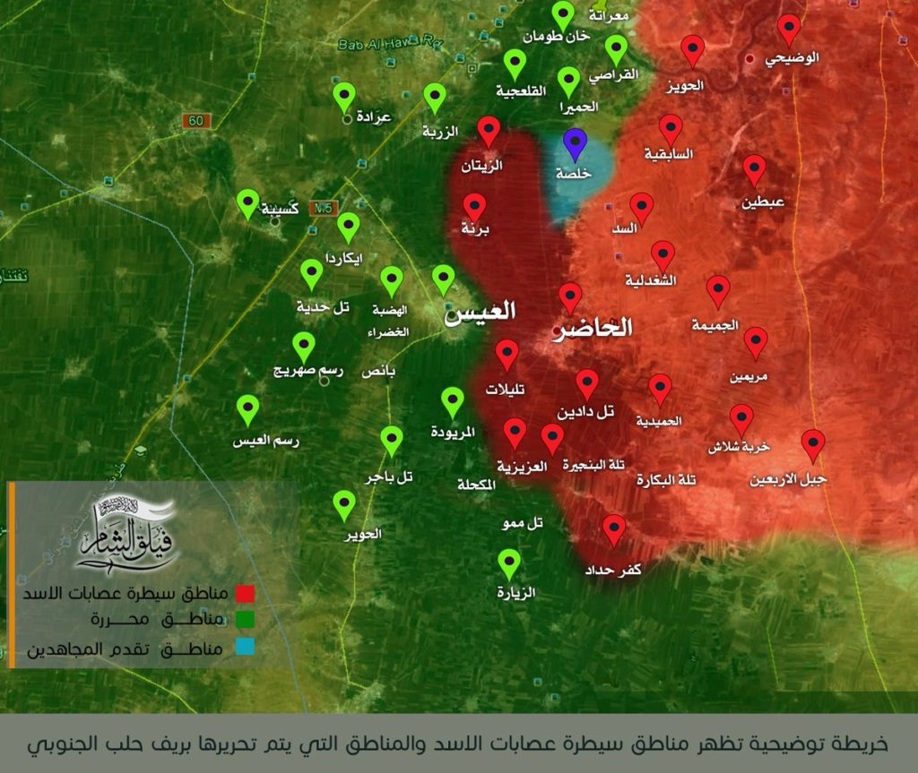 16-06-17 Sham Legion map 1 from southern countryside of Aleppo