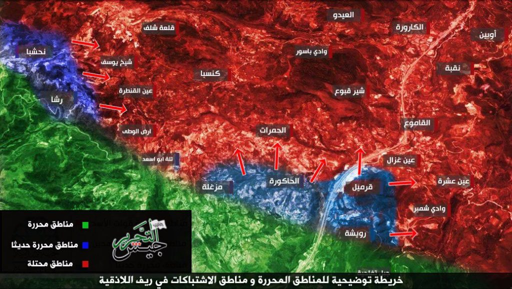 16-06-27 Jaish al Tahrir map of area in Latakia
