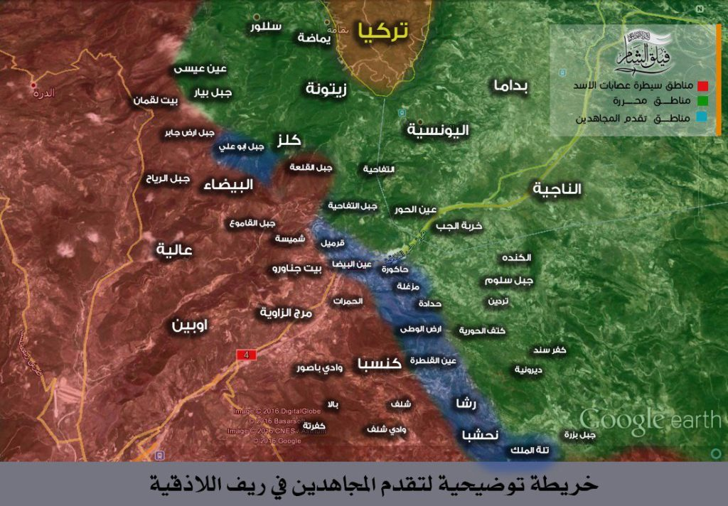 16-06-28 Sham Legion map of areas %22liberated%22 in Latakia