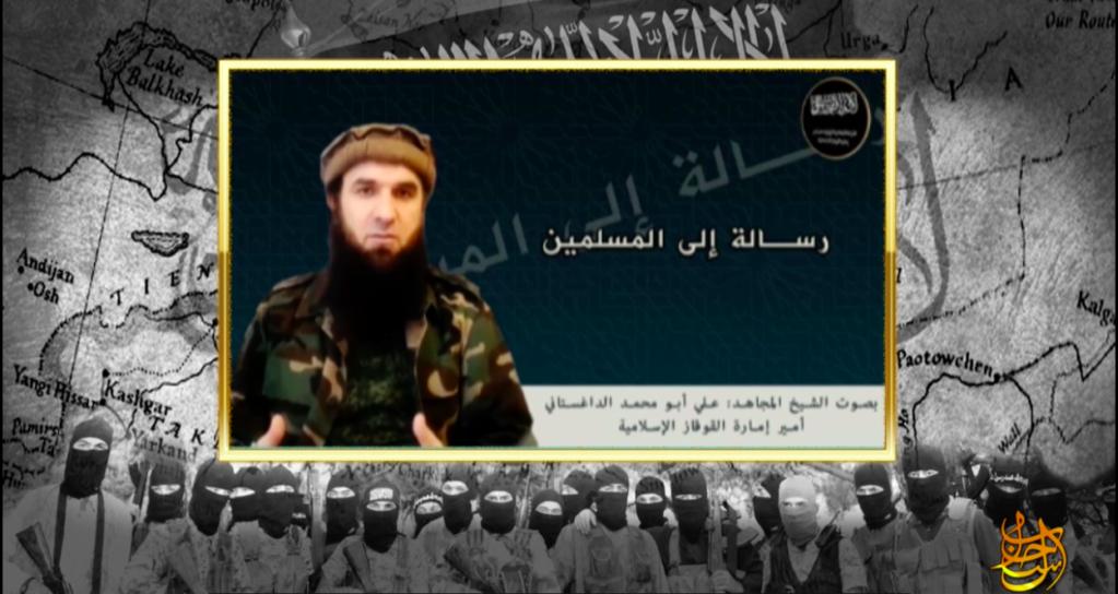 16-07-02 5 Clip of Ali Abu Muhammad al Dagestani