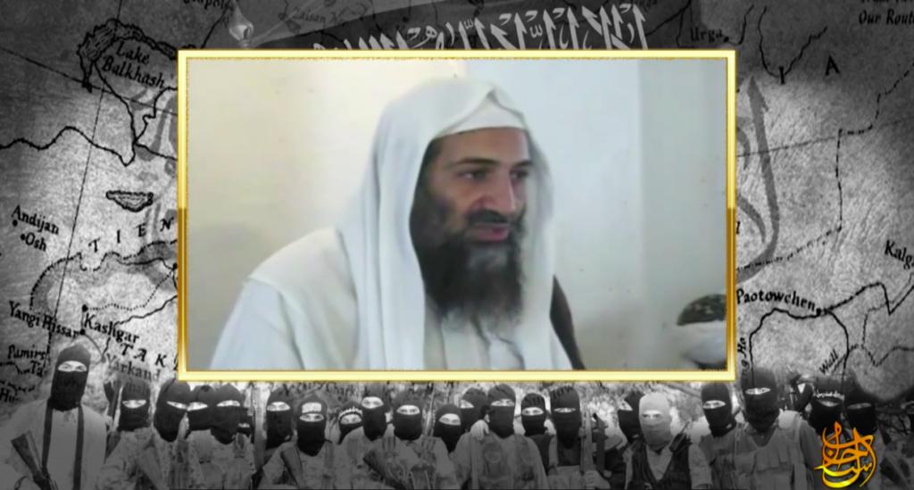 16-07-02 6 Clip of Osama bin Laden