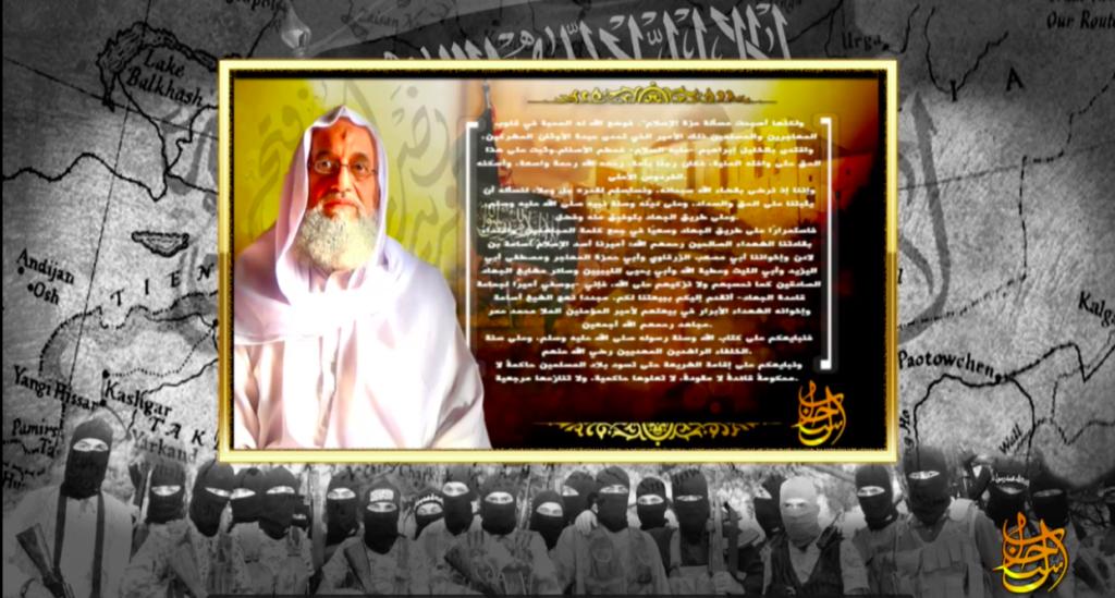 16-07-02 7 Zawahiri's oath of allegiance to Mullah Mansour