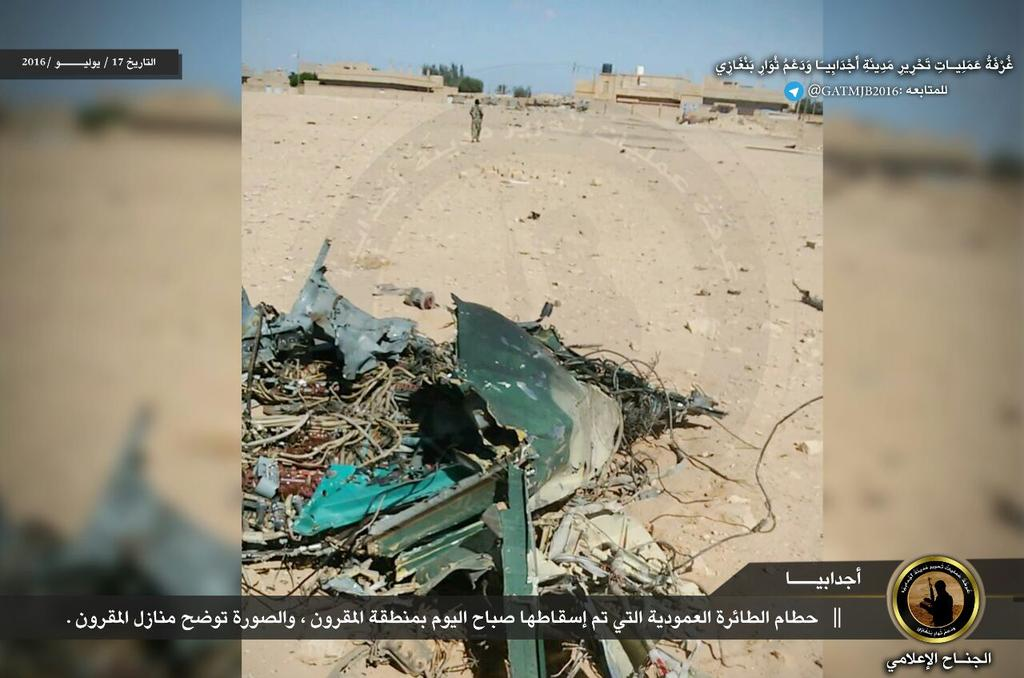 16-07-17 Wreckage of helicopter 3