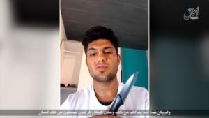 16-07-19 Muhammad Riyad