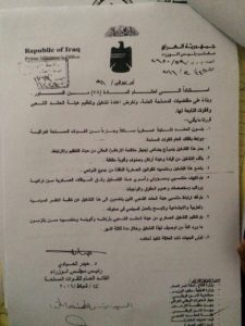 Letter signed by Iraqi Prime Minister Abadi that codifies the Popular Mobilization Forces as an official and separate entity in Iraq's security forces.
