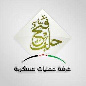 Fatah Halab