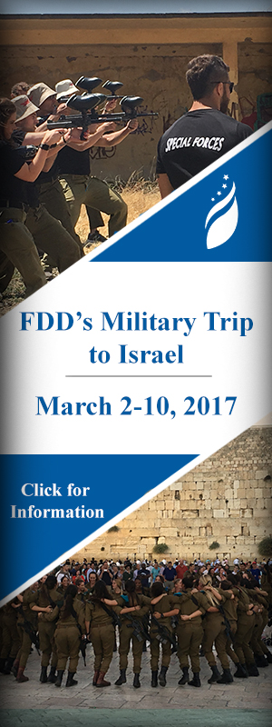 Israel_Military_Trip
