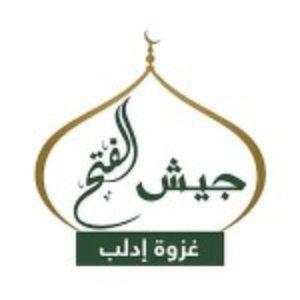 Jaysh-al-Fath Logo
