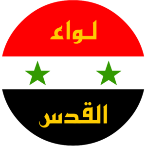 Image result for SYRIA GOVERNMENT LOGO
