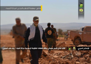 Qassem Soleimani inspecting Harakat Nujaba position in southern Aleppo, as posed on September 6.