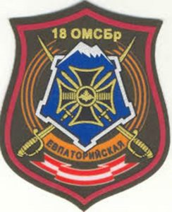 Photo 4. 18th Guards Motor Rifle Division emblem matching commander's patch in the previous image.