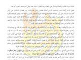16-11-23-sahab-statement-on-abu-faruq-al-qahtani