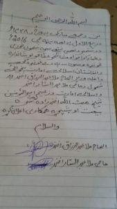 taliban-letter-reconcil