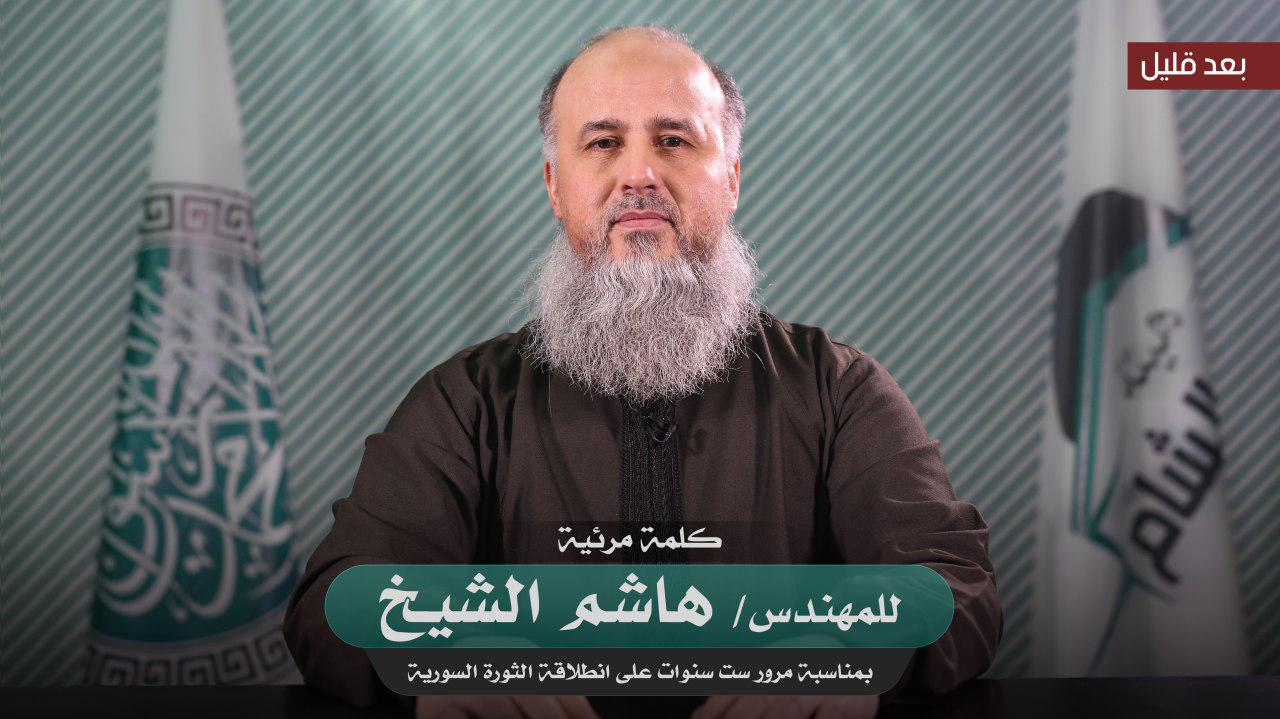 Abu Jaber Hashem al Sheikh | FDD's Long War Journal