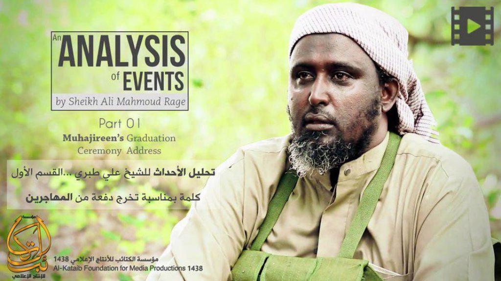 Shabaab Spokesman Calls On Kenyan Jihadists To Form An